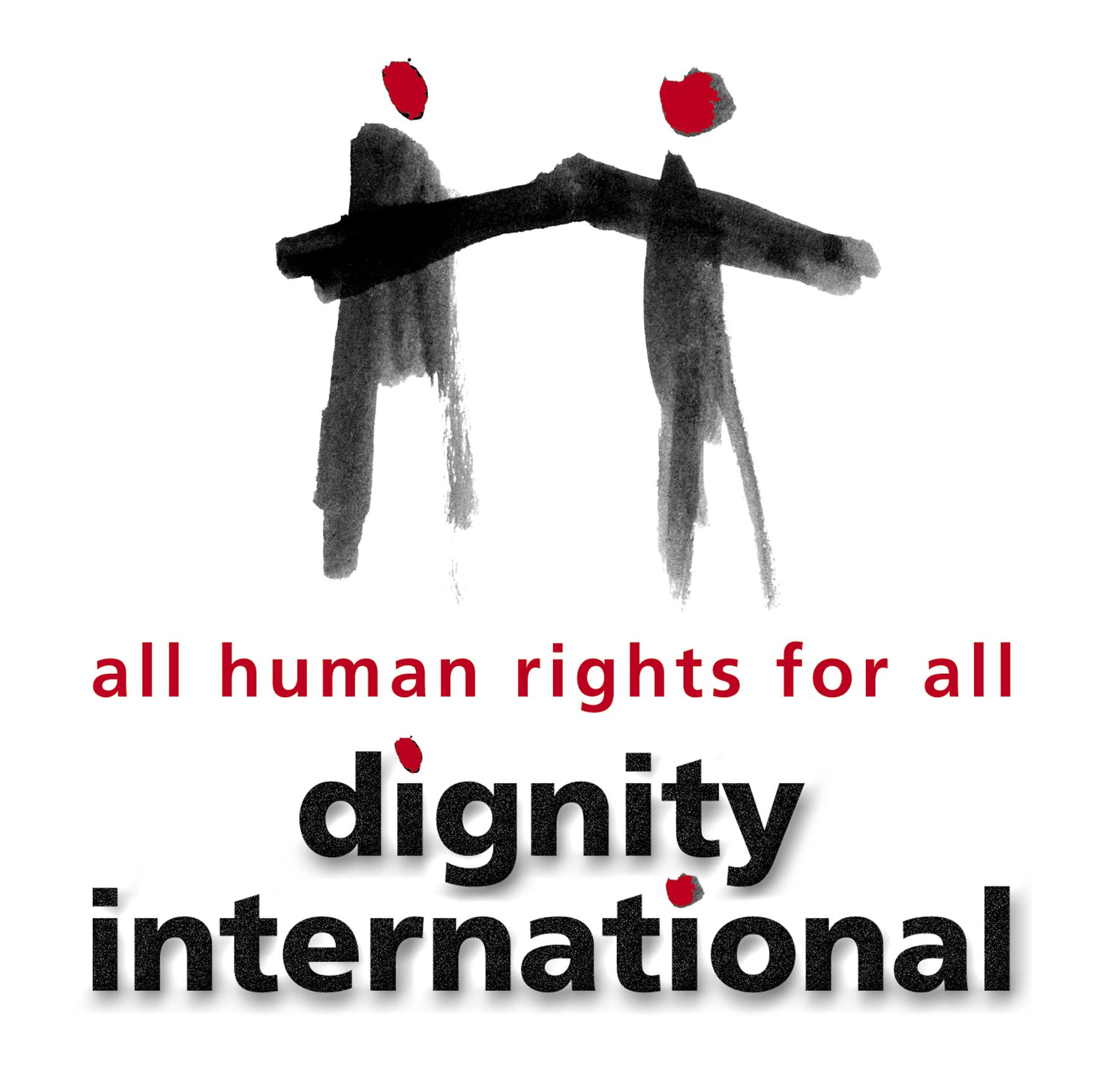 Dignity-international-logo